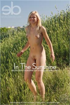 EroticBeauty - Helen I - In The Sunshine by Stanislav Borovec