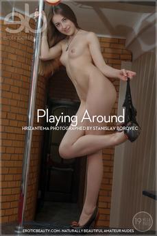 Erotic Beauty - Hrizantema - Playing Around by Bragin