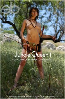 EroticBeauty - Vetta A - Jungle Queen 1 by Slava Zemskov