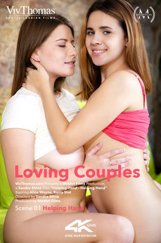 Loving Couples Episode 1 - Helping Hand