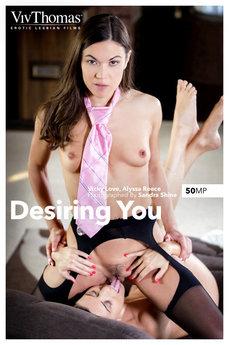 Desiring You