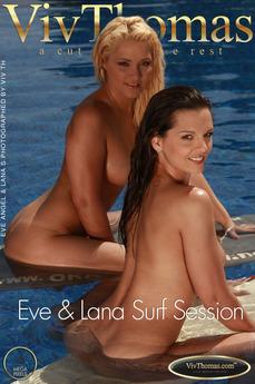 Lesbian Workout - Eve & Lana