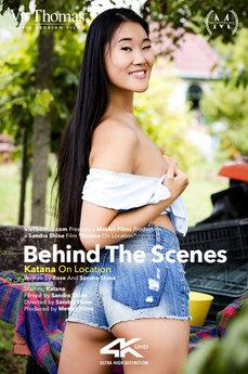 Behind The Scenes: Katana On Location