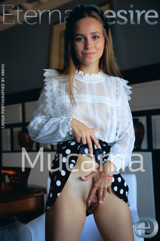Mucama featuring Cassia by Arkisi