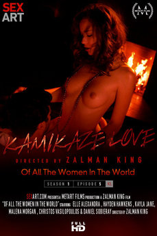 Kamikaze Love - Of All The Women In The World