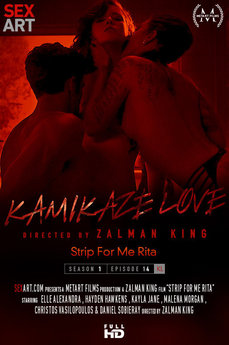 Kamikaze Love - Strip For Me Rita