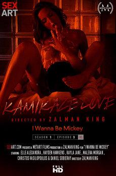 Kamikaze Love - I Wanna Be Mickey
