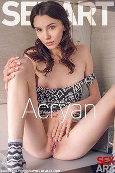 Acryan