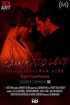 Kamikaze Love - Right Coat Pocket