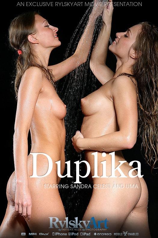 Duplika