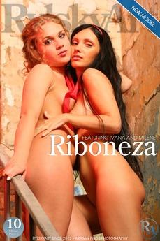 Riboneza
