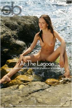 At The Lagoon